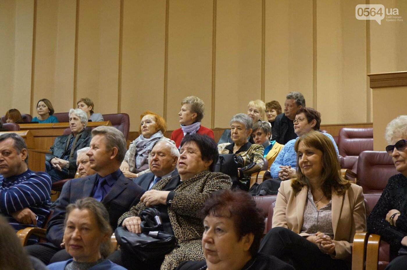Экс-сотрудников Криворожского горисполкома поздравили с Днем пожилых людей (ФОТО), фото-17