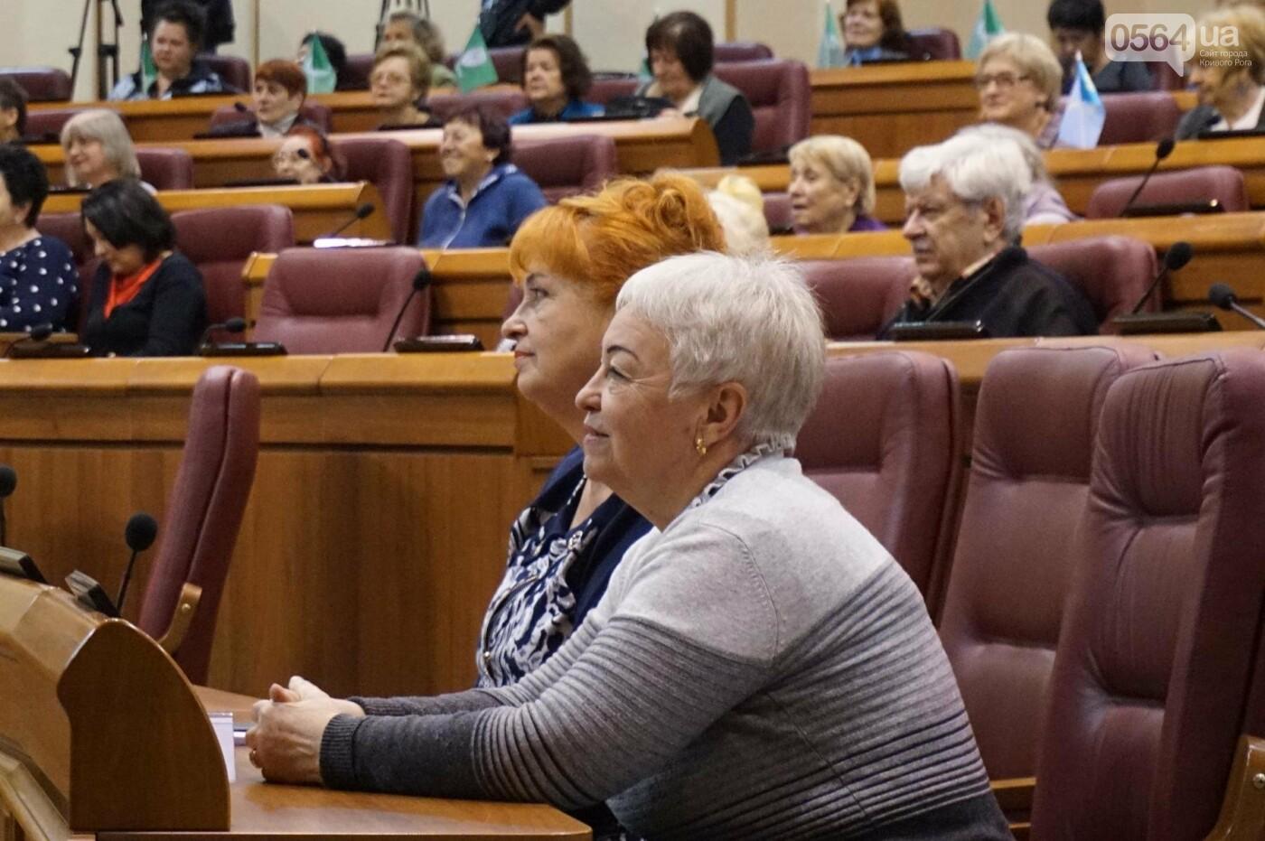 Экс-сотрудников Криворожского горисполкома поздравили с Днем пожилых людей (ФОТО), фото-16