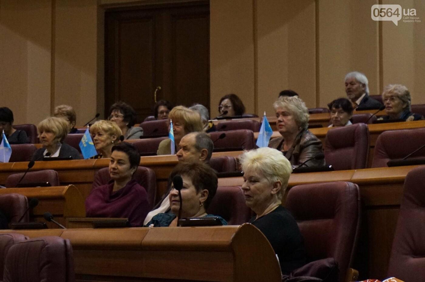 Экс-сотрудников Криворожского горисполкома поздравили с Днем пожилых людей (ФОТО), фото-14