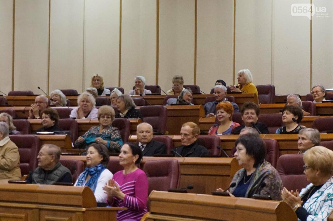 Экс-сотрудников Криворожского горисполкома поздравили с Днем пожилых людей (ФОТО), фото-15