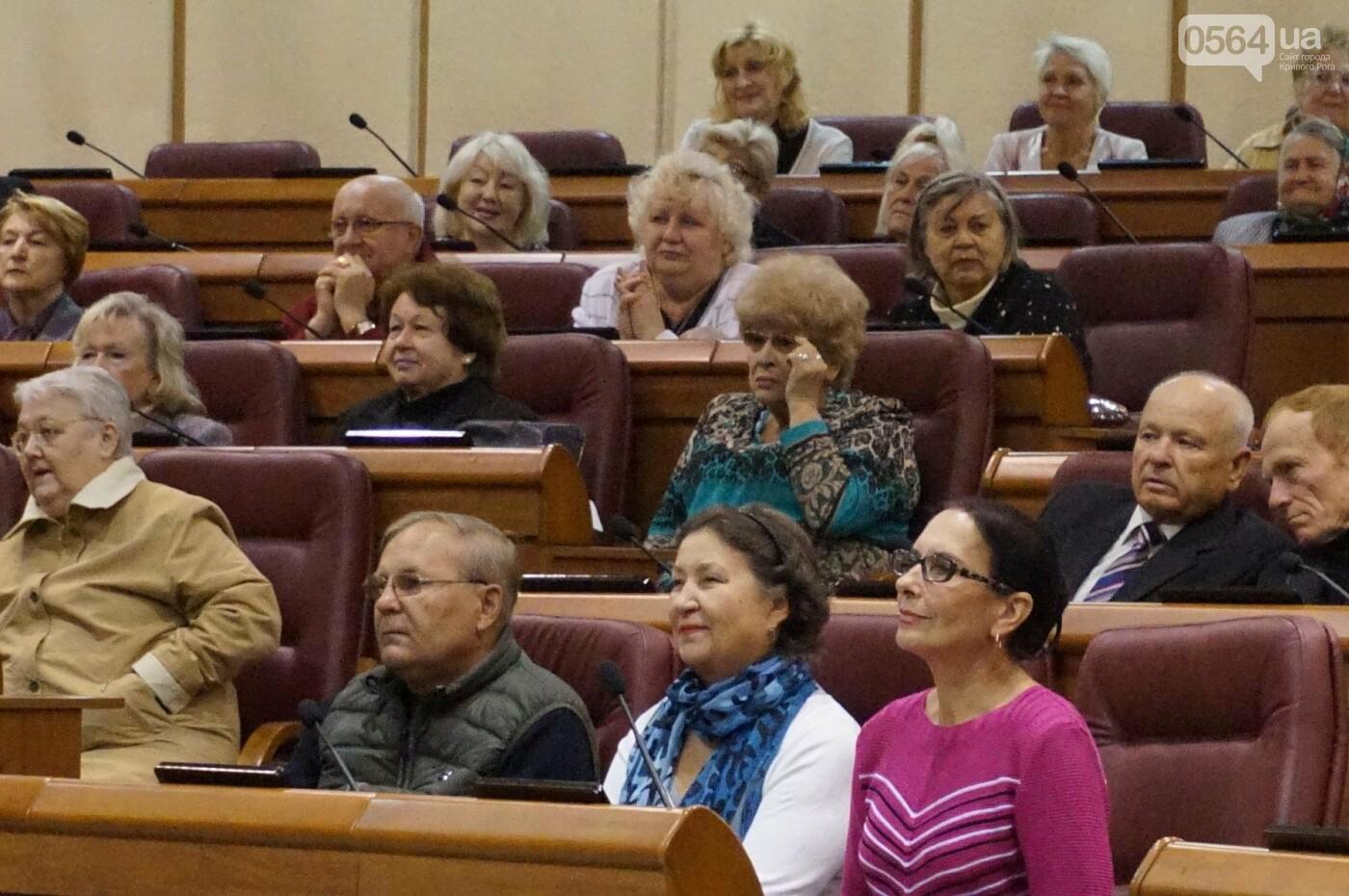 Экс-сотрудников Криворожского горисполкома поздравили с Днем пожилых людей (ФОТО), фото-11