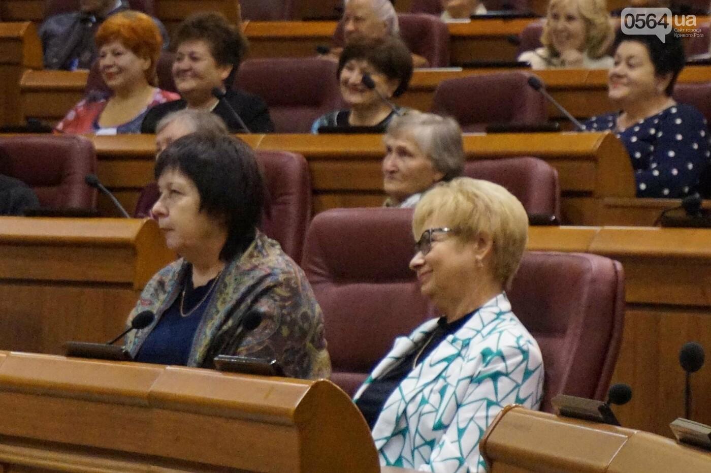 Экс-сотрудников Криворожского горисполкома поздравили с Днем пожилых людей (ФОТО), фото-7