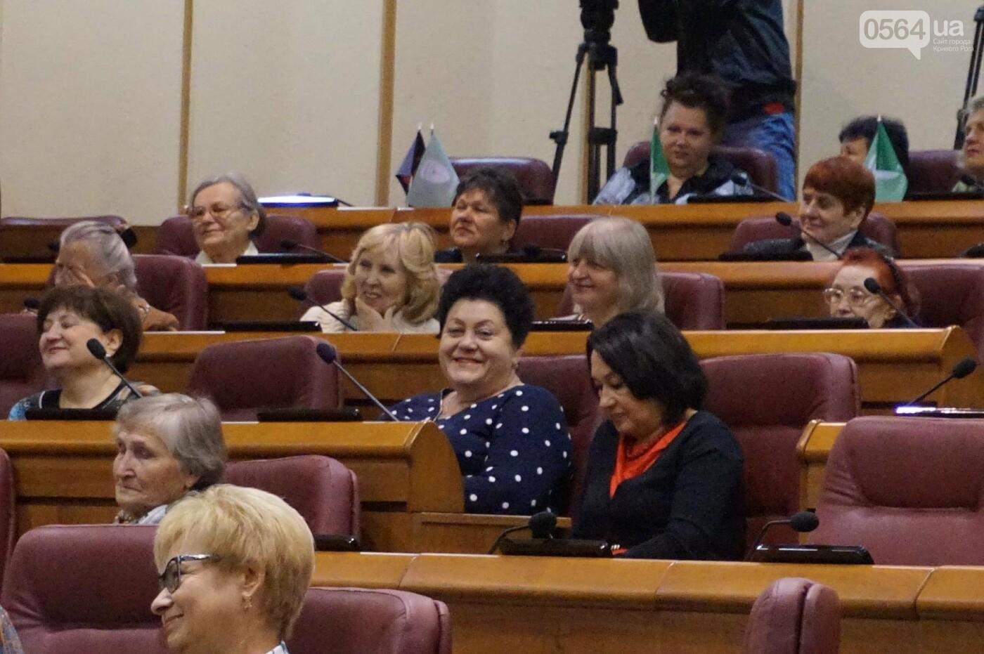 Экс-сотрудников Криворожского горисполкома поздравили с Днем пожилых людей (ФОТО), фото-2