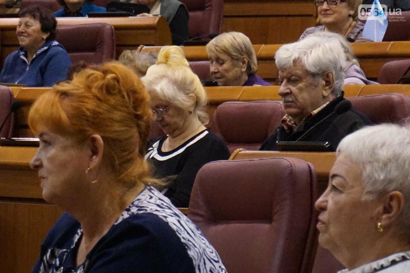 Экс-сотрудников Криворожского горисполкома поздравили с Днем пожилых людей (ФОТО), фото-6