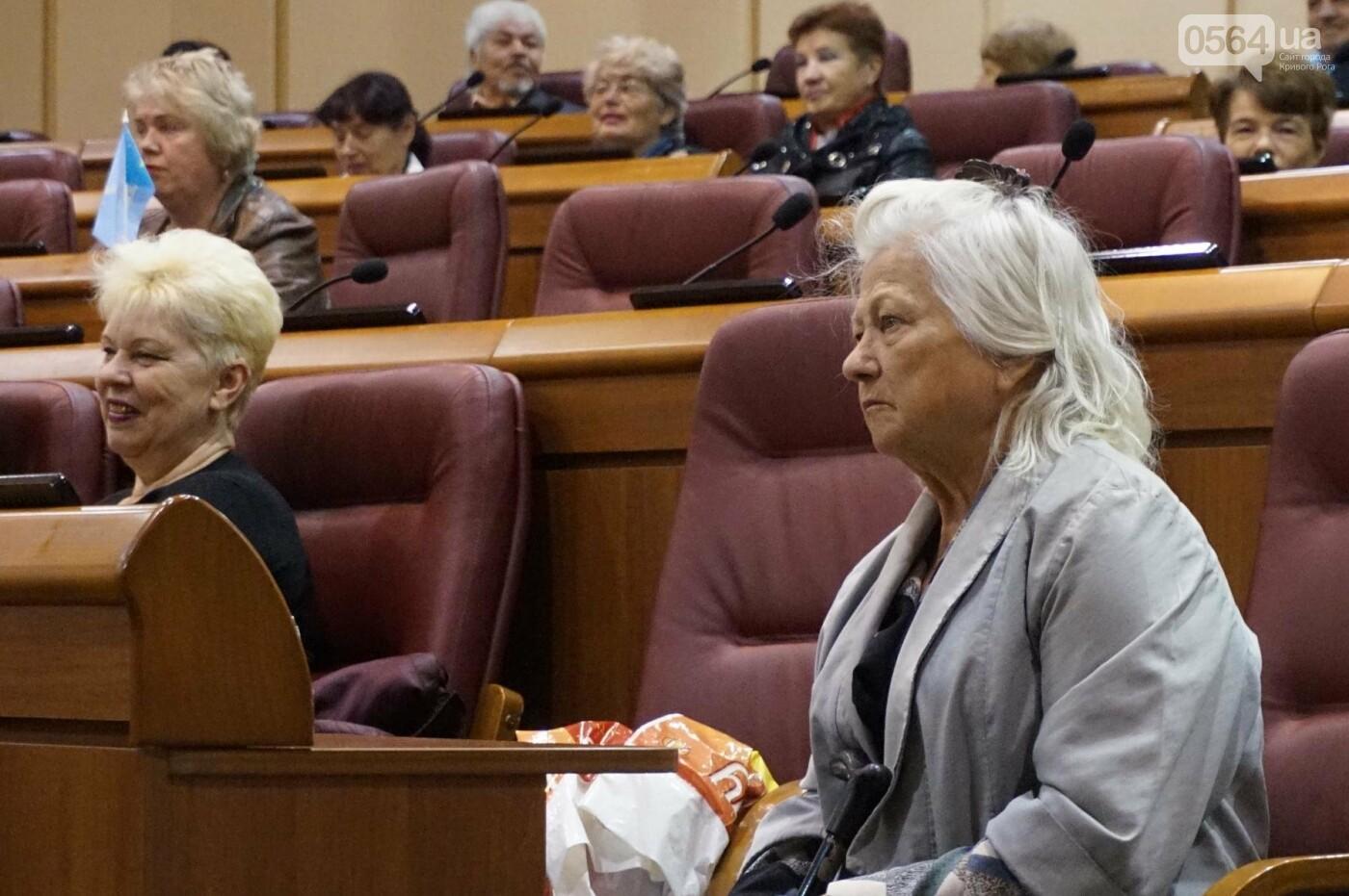 Экс-сотрудников Криворожского горисполкома поздравили с Днем пожилых людей (ФОТО), фото-22