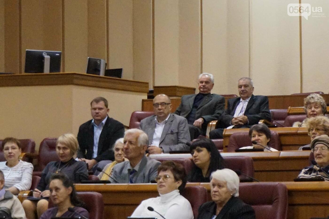 Экс-сотрудников Криворожского горисполкома поздравили с Днем пожилых людей (ФОТО), фото-20