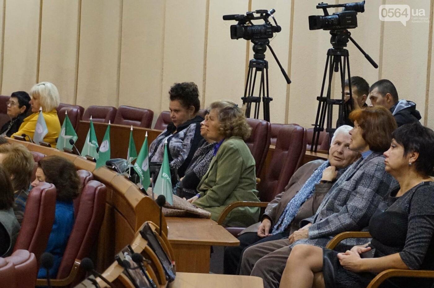 Экс-сотрудников Криворожского горисполкома поздравили с Днем пожилых людей (ФОТО), фото-3