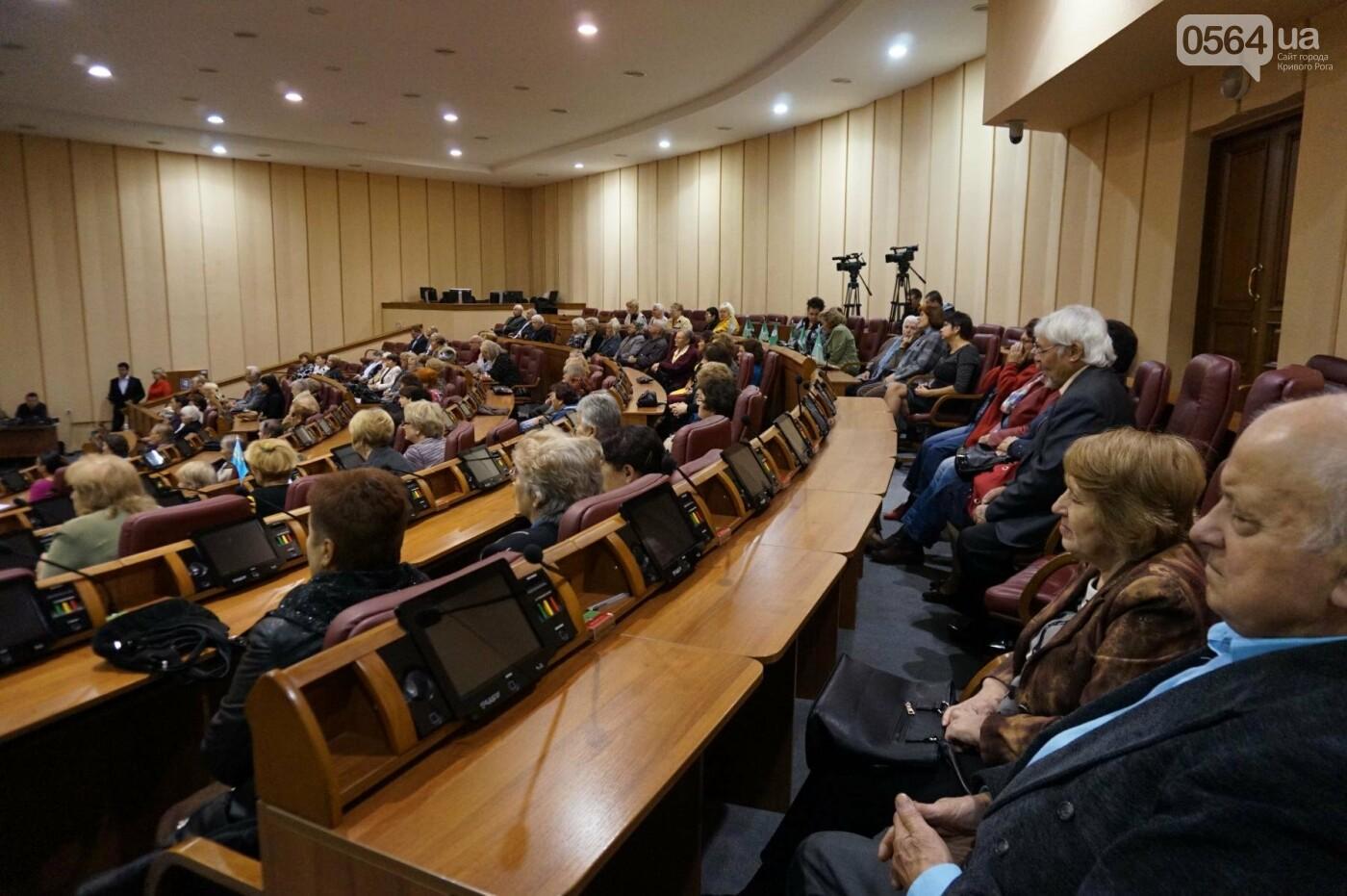 Экс-сотрудников Криворожского горисполкома поздравили с Днем пожилых людей (ФОТО), фото-4