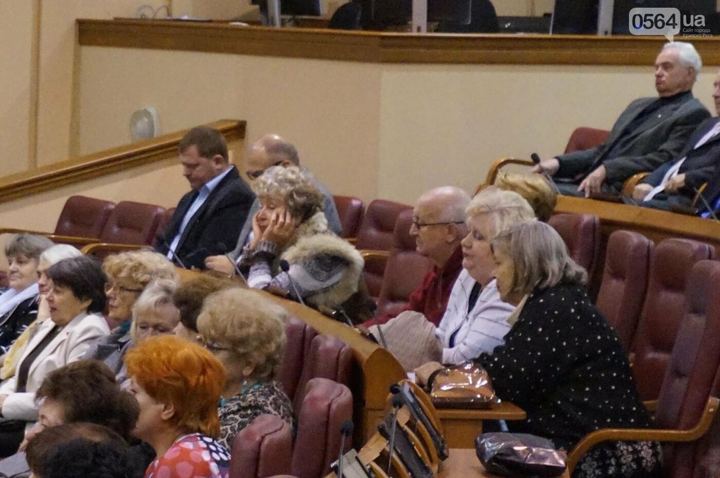 Экс-сотрудников Криворожского горисполкома поздравили с Днем пожилых людей (ФОТО), фото-12