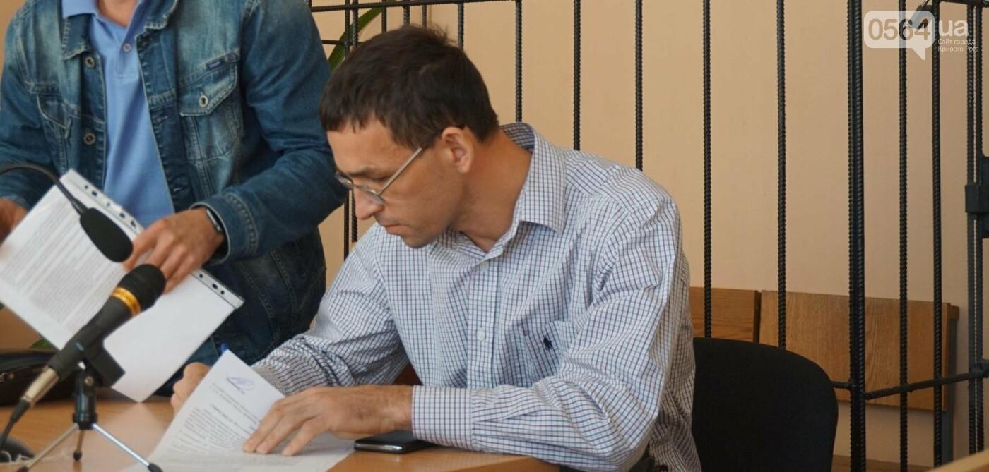 Горсть орехов для ребенка довела криворожского активиста до суда (ФОТО), фото-6