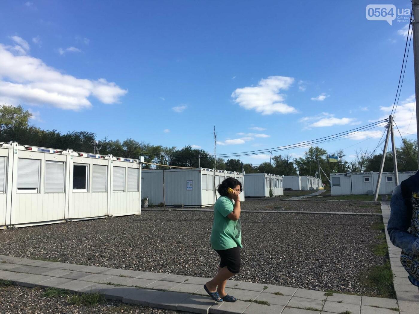 Какие проблемы влияют на качество жизни переселенцев в Кривом Роге?  (ФОТО), фото-33