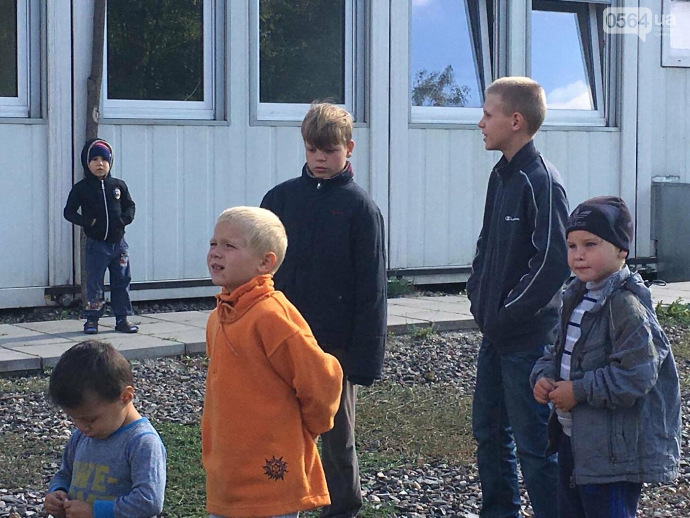 Какие проблемы влияют на качество жизни переселенцев в Кривом Роге?  (ФОТО), фото-24