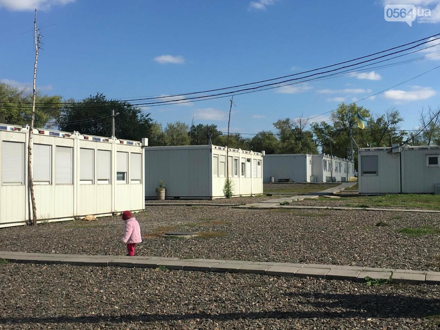 Какие проблемы влияют на качество жизни переселенцев в Кривом Роге?  (ФОТО), фото-40