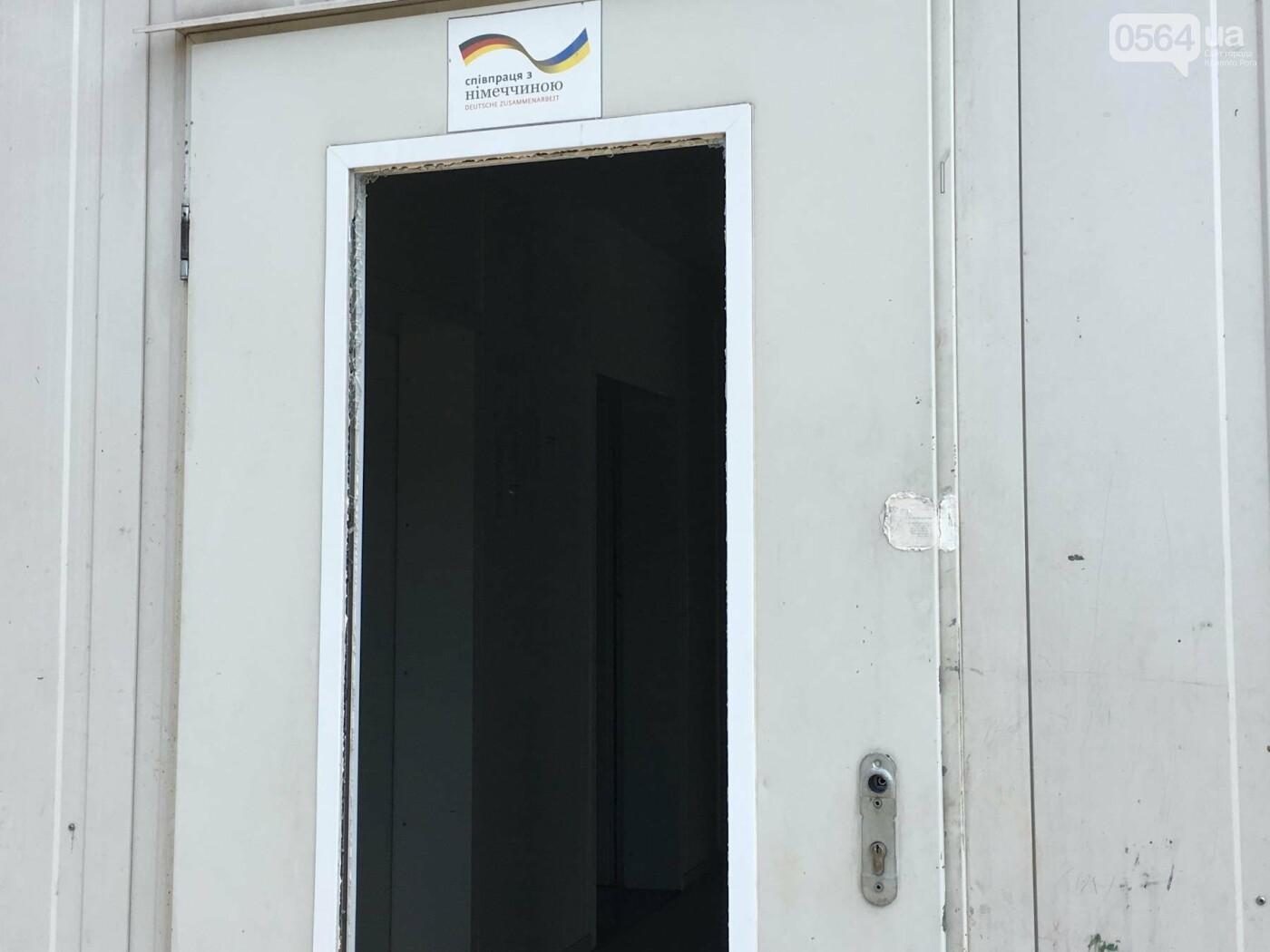Какие проблемы влияют на качество жизни переселенцев в Кривом Роге?  (ФОТО), фото-1