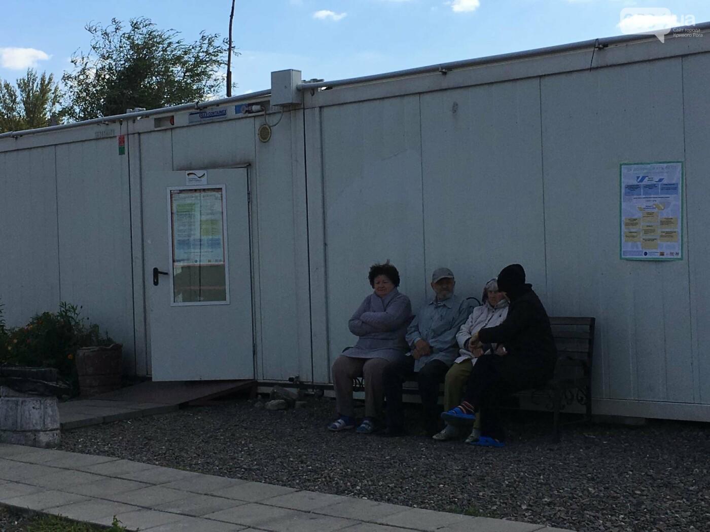 Какие проблемы влияют на качество жизни переселенцев в Кривом Роге?  (ФОТО), фото-18
