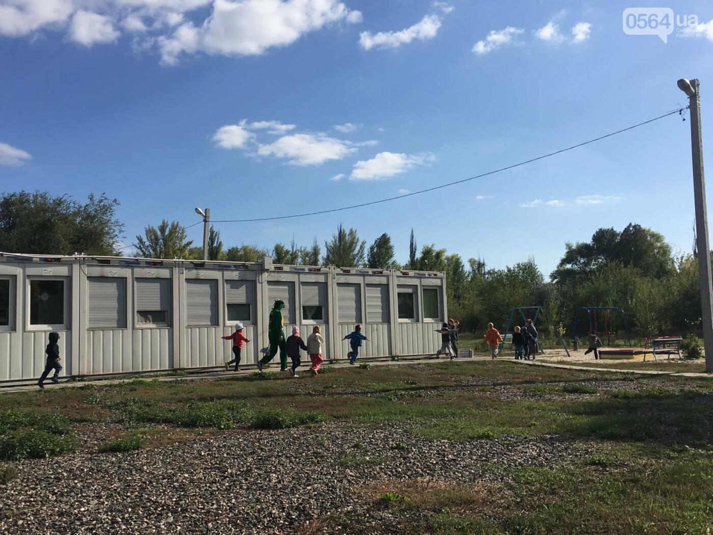 Какие проблемы влияют на качество жизни переселенцев в Кривом Роге?  (ФОТО), фото-30