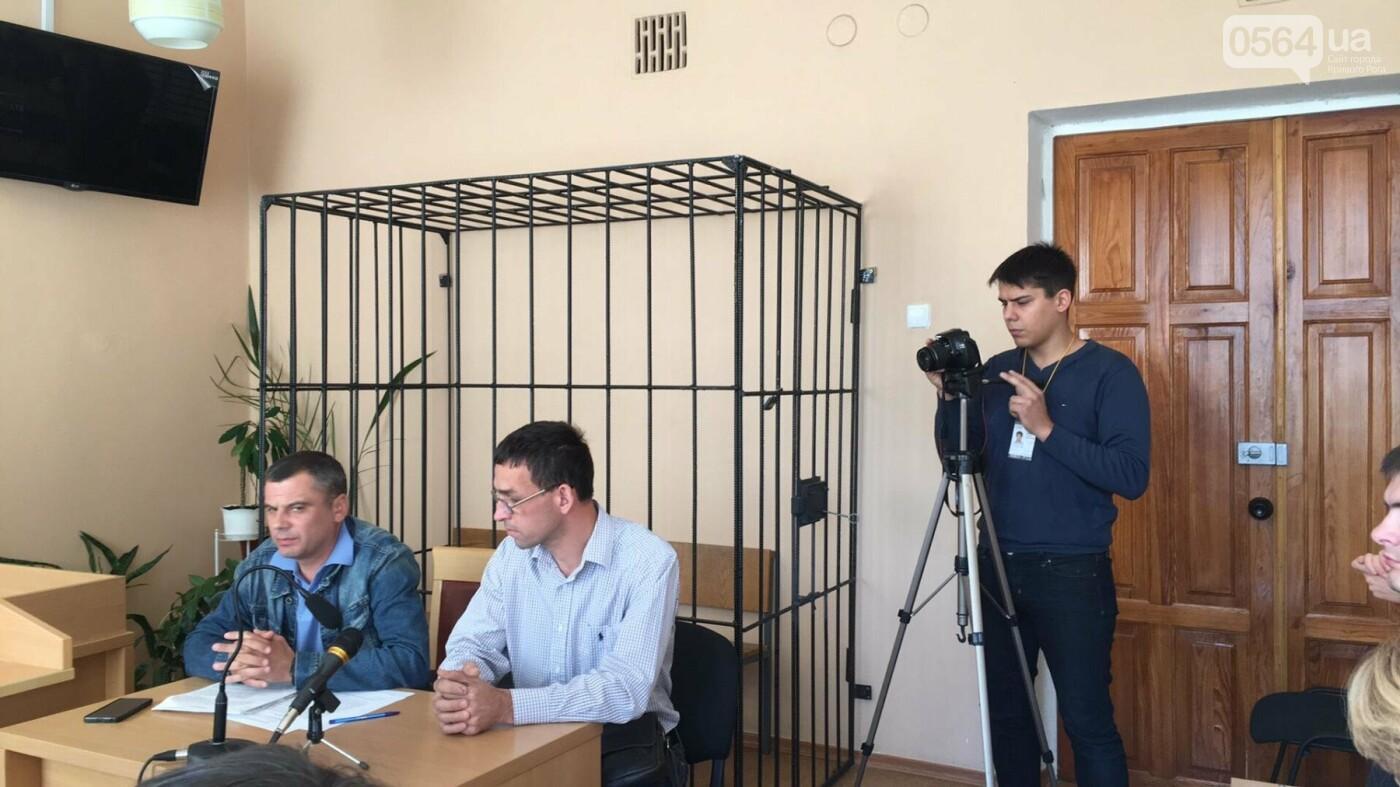 Горсть орехов для ребенка довела криворожского активиста до суда (ФОТО), фото-4
