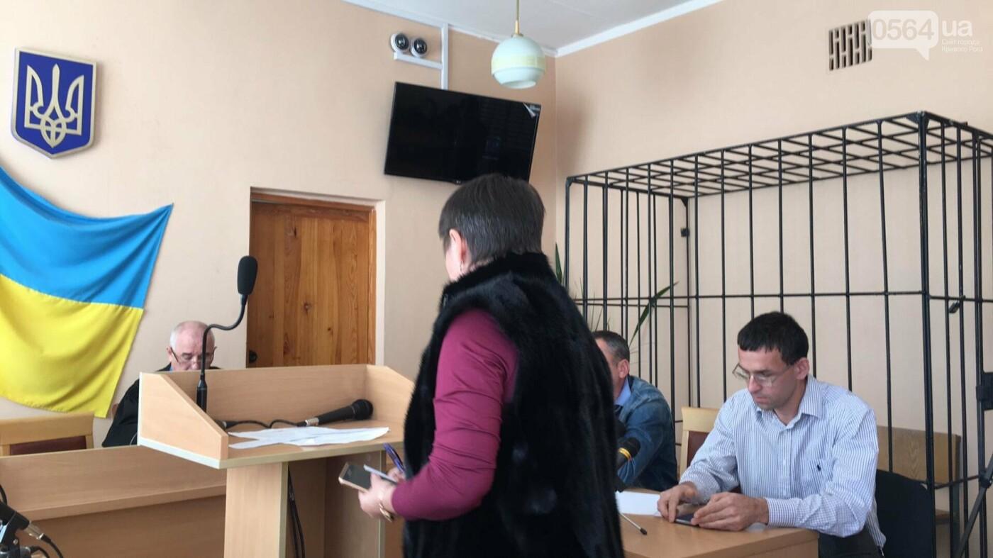 Горсть орехов для ребенка довела криворожского активиста до суда (ФОТО), фото-2
