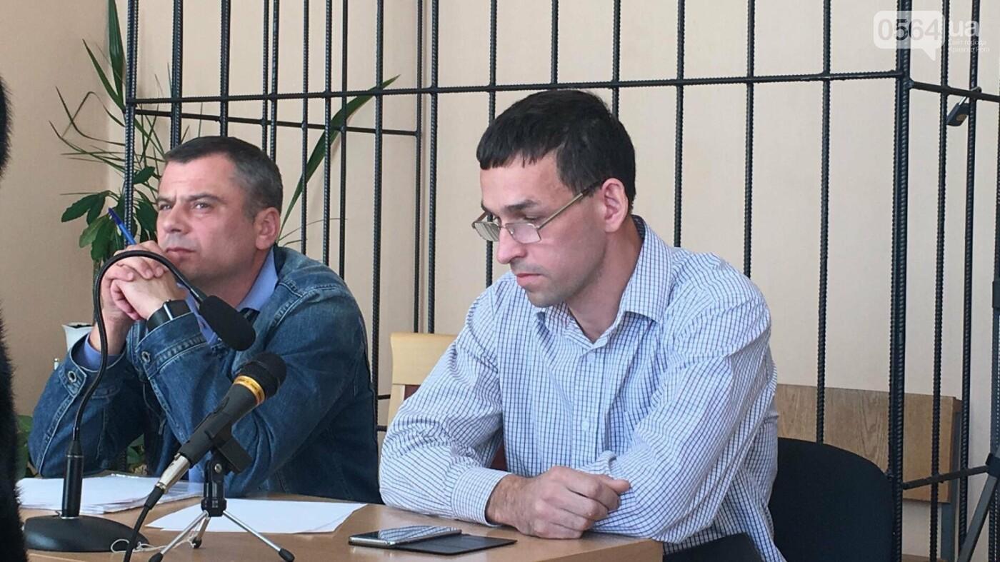 Горсть орехов для ребенка довела криворожского активиста до суда (ФОТО), фото-5