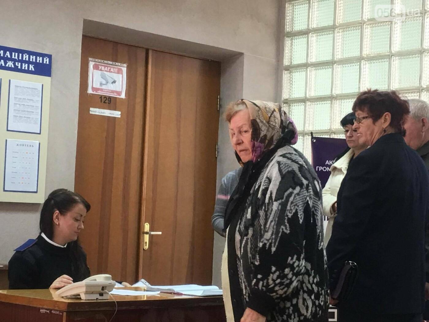 И.о. мэра Кривого Рога на приеме граждан выслушивает жалобы криворожан (ФОТО), фото-3