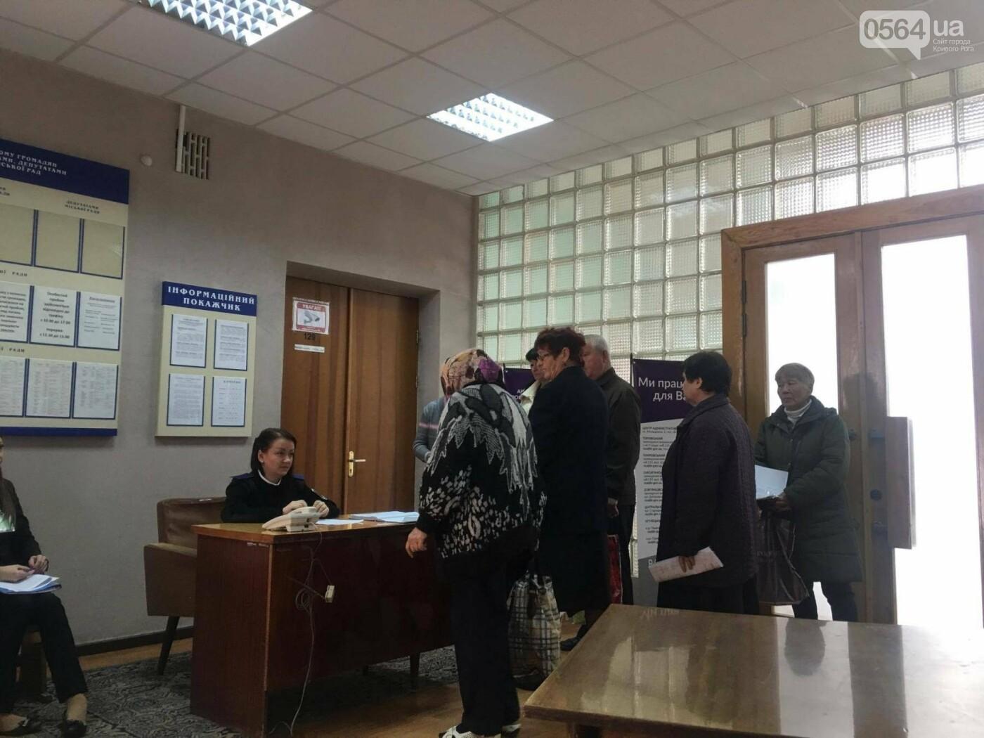 И.о. мэра Кривого Рога на приеме граждан выслушивает жалобы криворожан (ФОТО), фото-4