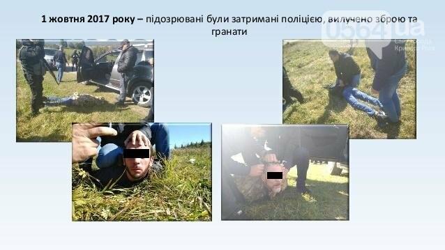 Правоохранители задержали диверсантов, разжигавших межнациональную рознь (ИНФОГРАФИКА, ВИДЕО), фото-19