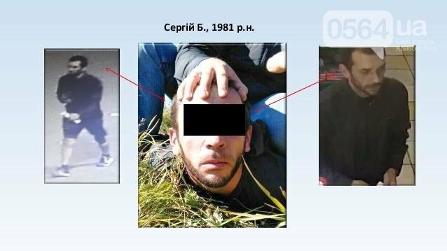 Правоохранители задержали диверсантов, разжигавших межнациональную рознь (ИНФОГРАФИКА, ВИДЕО), фото-10