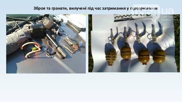 Правоохранители задержали диверсантов, разжигавших межнациональную рознь (ИНФОГРАФИКА, ВИДЕО), фото-18