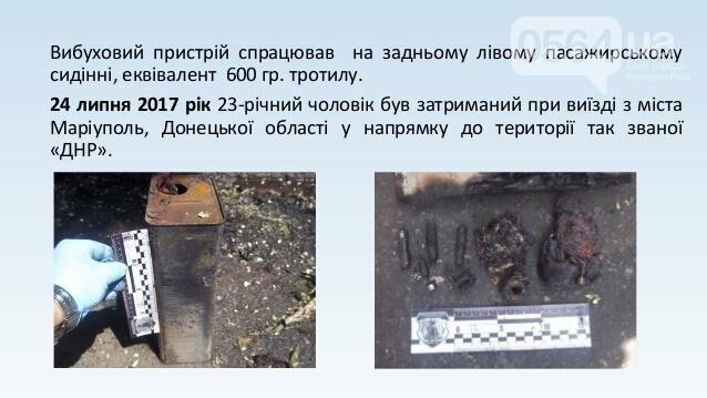 Правоохранители задержали диверсантов, разжигавших межнациональную рознь (ИНФОГРАФИКА, ВИДЕО), фото-21
