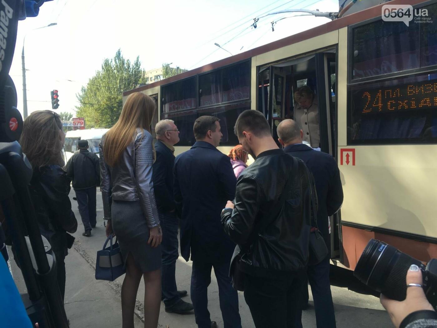 Криворожане могут не переживать, если забыли деньги: оплатить проезд можно с помощью QR-кода (ФОТО), фото-3