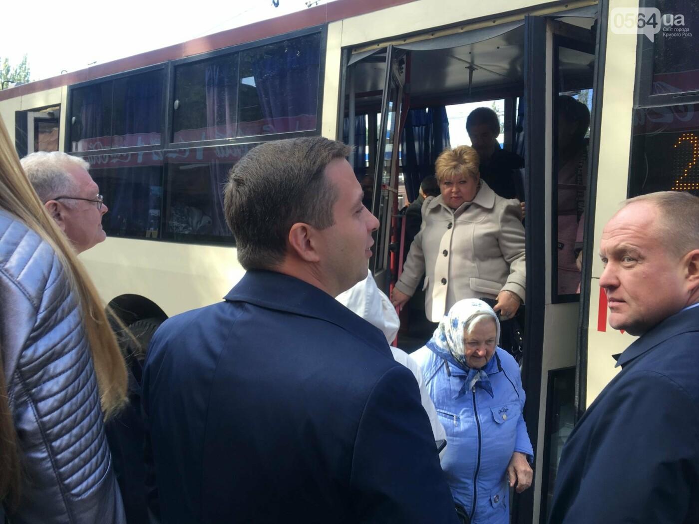 Криворожане могут не переживать, если забыли деньги: оплатить проезд можно с помощью QR-кода (ФОТО), фото-4
