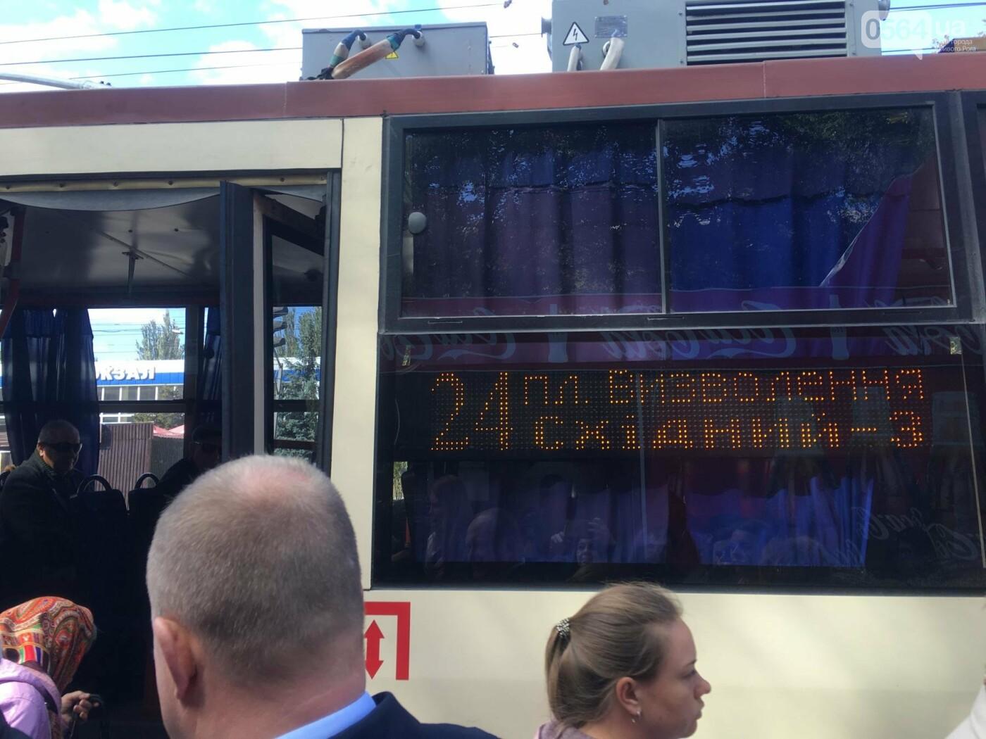 Криворожане могут не переживать, если забыли деньги: оплатить проезд можно с помощью QR-кода (ФОТО), фото-5