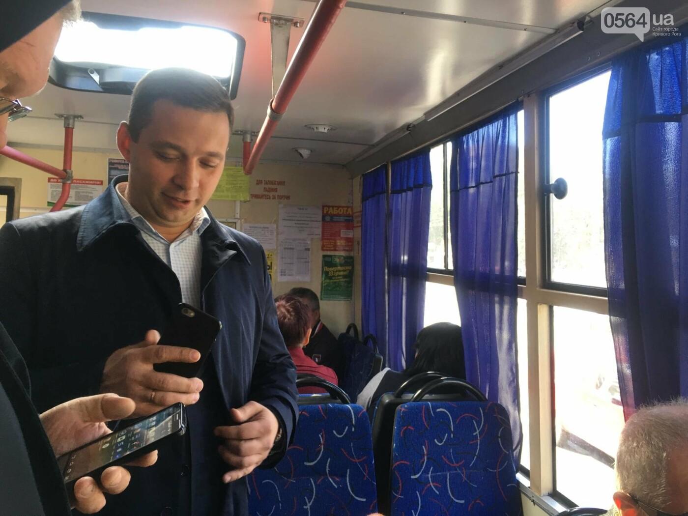 Криворожане могут не переживать, если забыли деньги: оплатить проезд можно с помощью QR-кода (ФОТО), фото-11