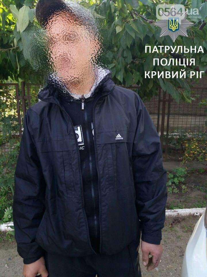 В сумках - медь, в карманах - наркотики, - криворожан задержали с поличным (ФОТО), фото-3