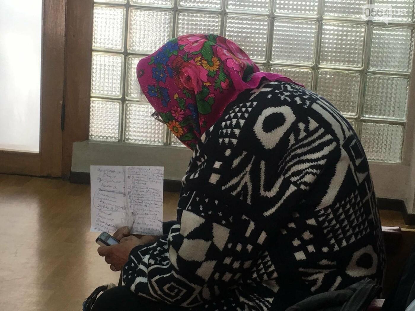 Криворожанка:  Я - нищая, у меня больной ребенок, теперь и субсидии нет из-за неправильных начислений за тепло (ФОТО), фото-1