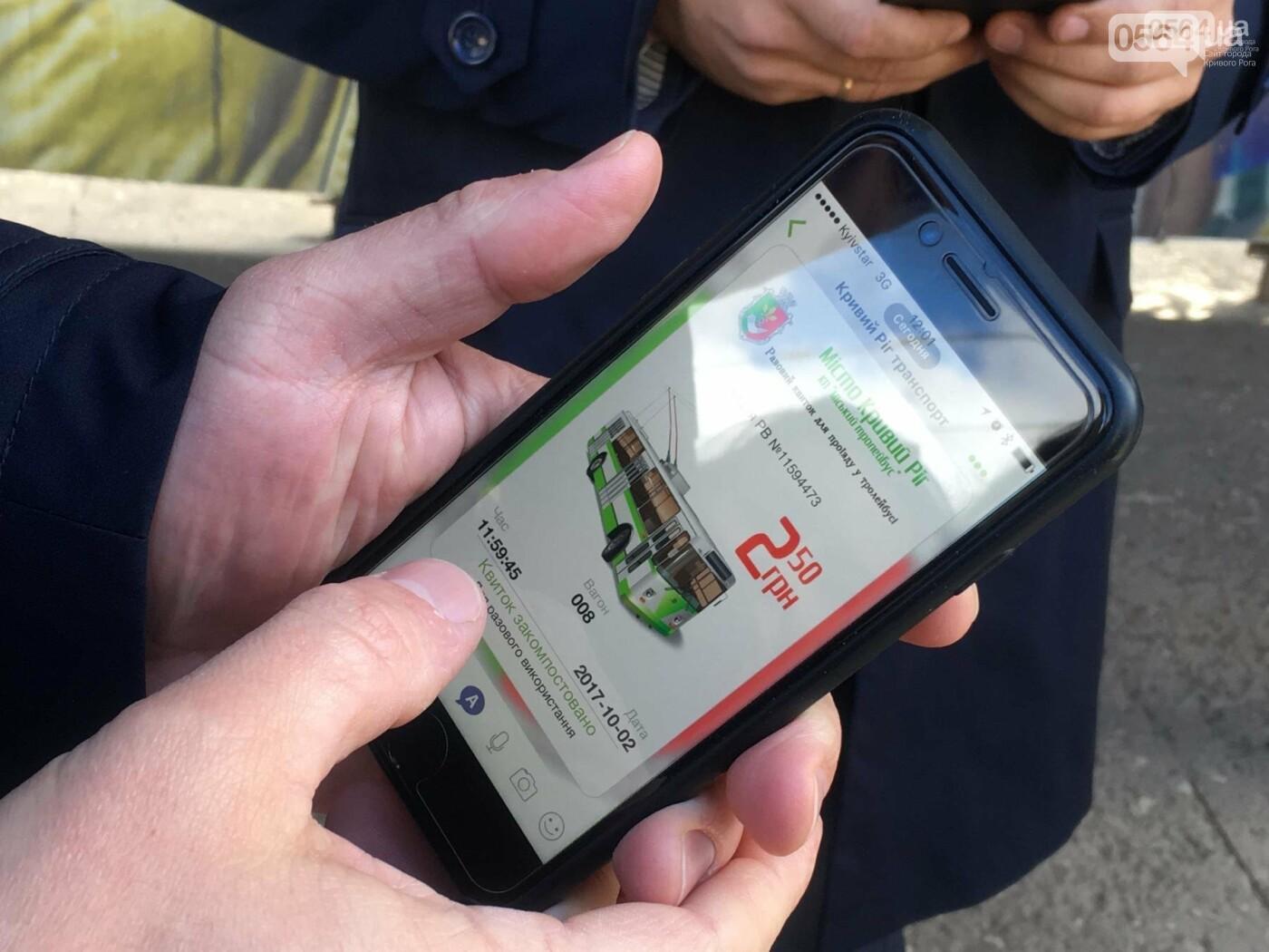 В Кривом Роге: обокрали больницу, стреляли в кафе, тестировали оплату в троллейбусе через смартфон, фото-3