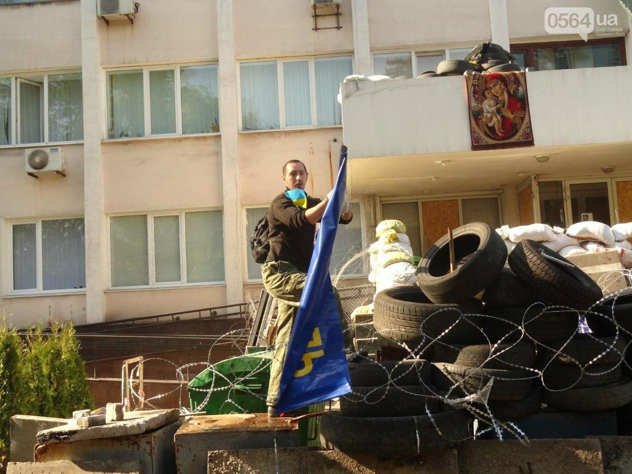 Что подарить близким ко Дню защитника Украины, фото-3