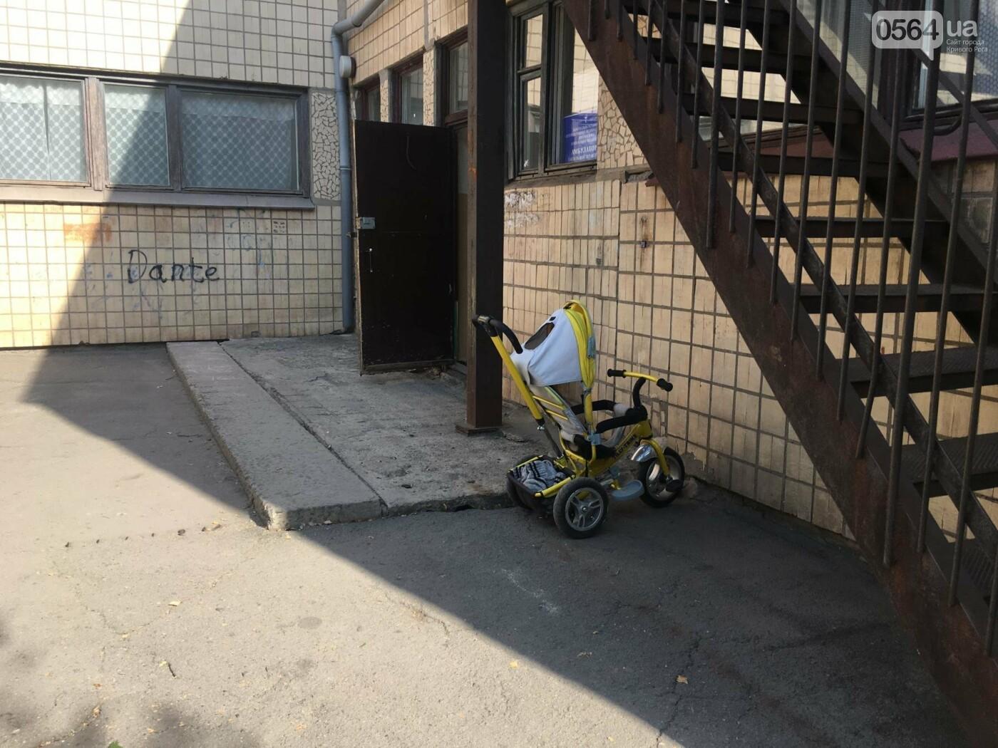 В детской поликлинике криворожане с младенцами дышат спорами грибка, ожидая в очереди (ФОТО), фото-7