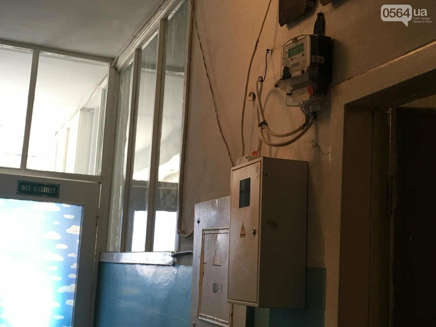 В детской поликлинике криворожане с младенцами дышат спорами грибка, ожидая в очереди (ФОТО), фото-8
