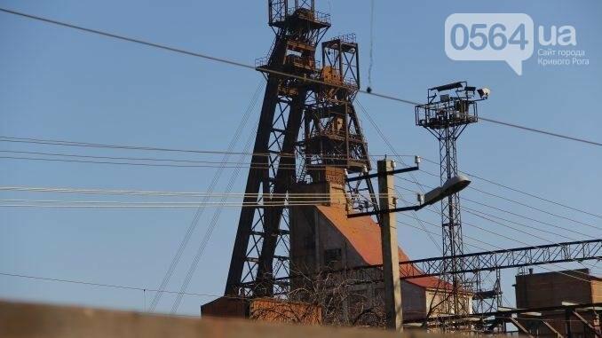 В Кривом Роге: выписали мэру повестку, задержали вора, выявили нарушения после гибели шахтера , фото-3
