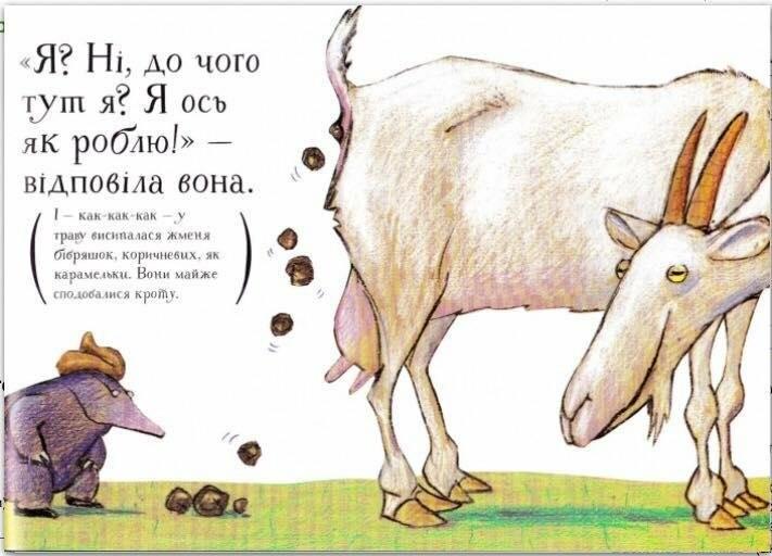 Криворожанка Елена Кравец вместе с дочерью выясняла пикантные подробности о кротах (ФОТО), фото-2