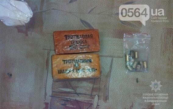 Под Кривым Рогом задержали ОПГ, занимавшуюся производством и сбытом наркотиков (ФОТО, ВИДЕО), фото-5