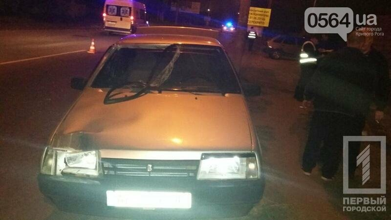 В Кривом Роге: подросток сбил пешехода, умер младенец, узнали о причине суицида девушки, фото-1