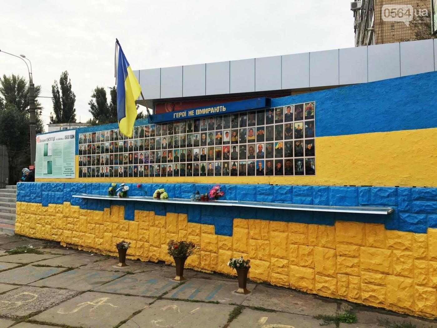 Никакой рекламы носков и масла над портретами погибших в АТО криворожан больше не будет (ФОТО), фото-14