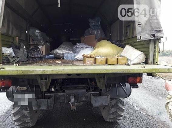 """На Днепропетровщине полиция задержала """"КАМАЗ"""" с боеприпасами (ФОТО), фото-1"""