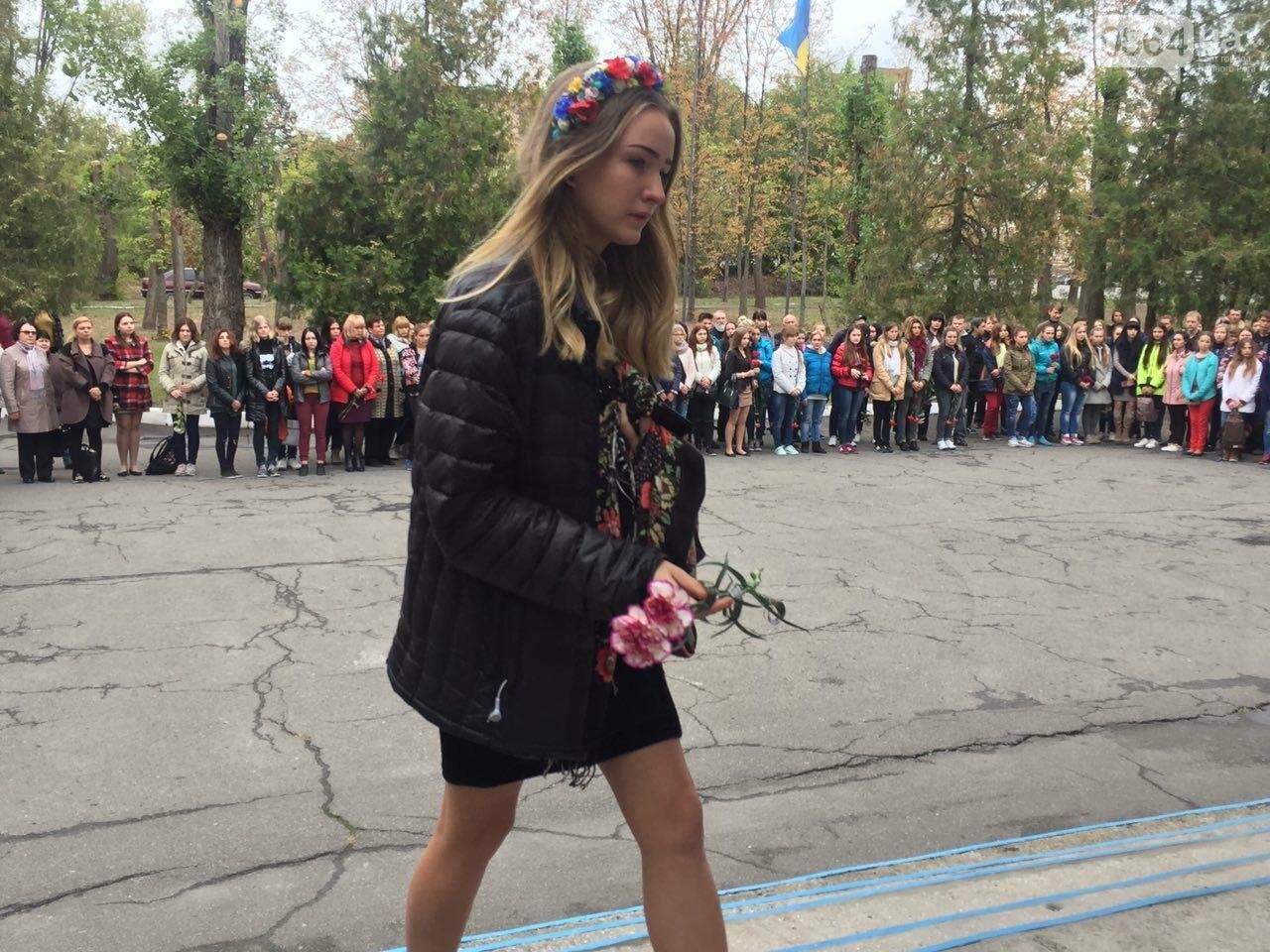 В Кривом Роге память о бойце АТО - Смайлике увековечили в мраморе (ФОТО) , фото-16