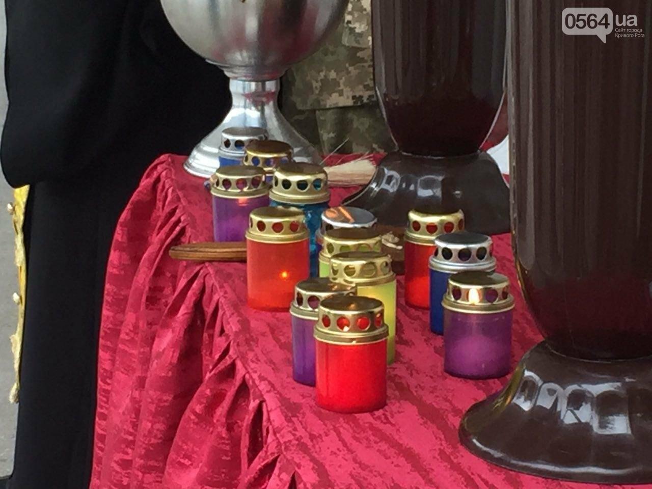 В Кривом Роге память о бойце АТО - Смайлике увековечили в мраморе (ФОТО) , фото-3