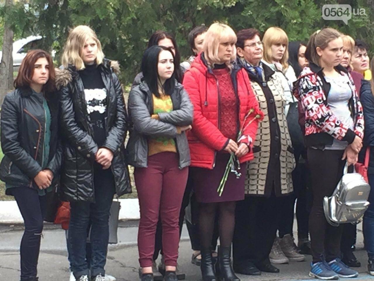 В Кривом Роге память о бойце АТО - Смайлике увековечили в мраморе (ФОТО) , фото-14