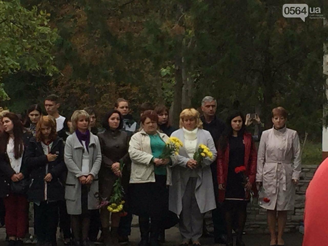 В Кривом Роге память о бойце АТО - Смайлике увековечили в мраморе (ФОТО) , фото-8
