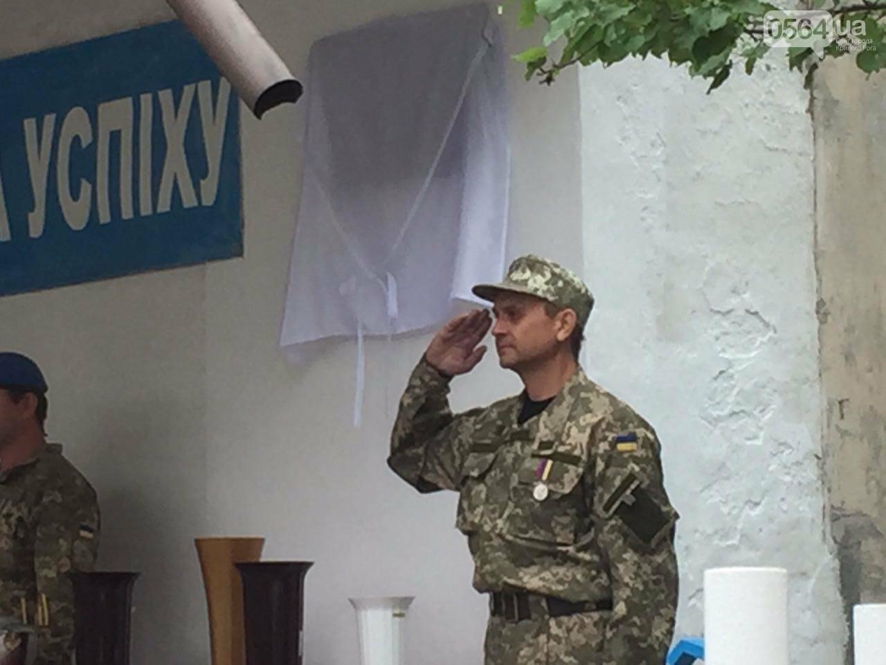 В Кривом Роге память о бойце АТО - Смайлике увековечили в мраморе (ФОТО) , фото-4